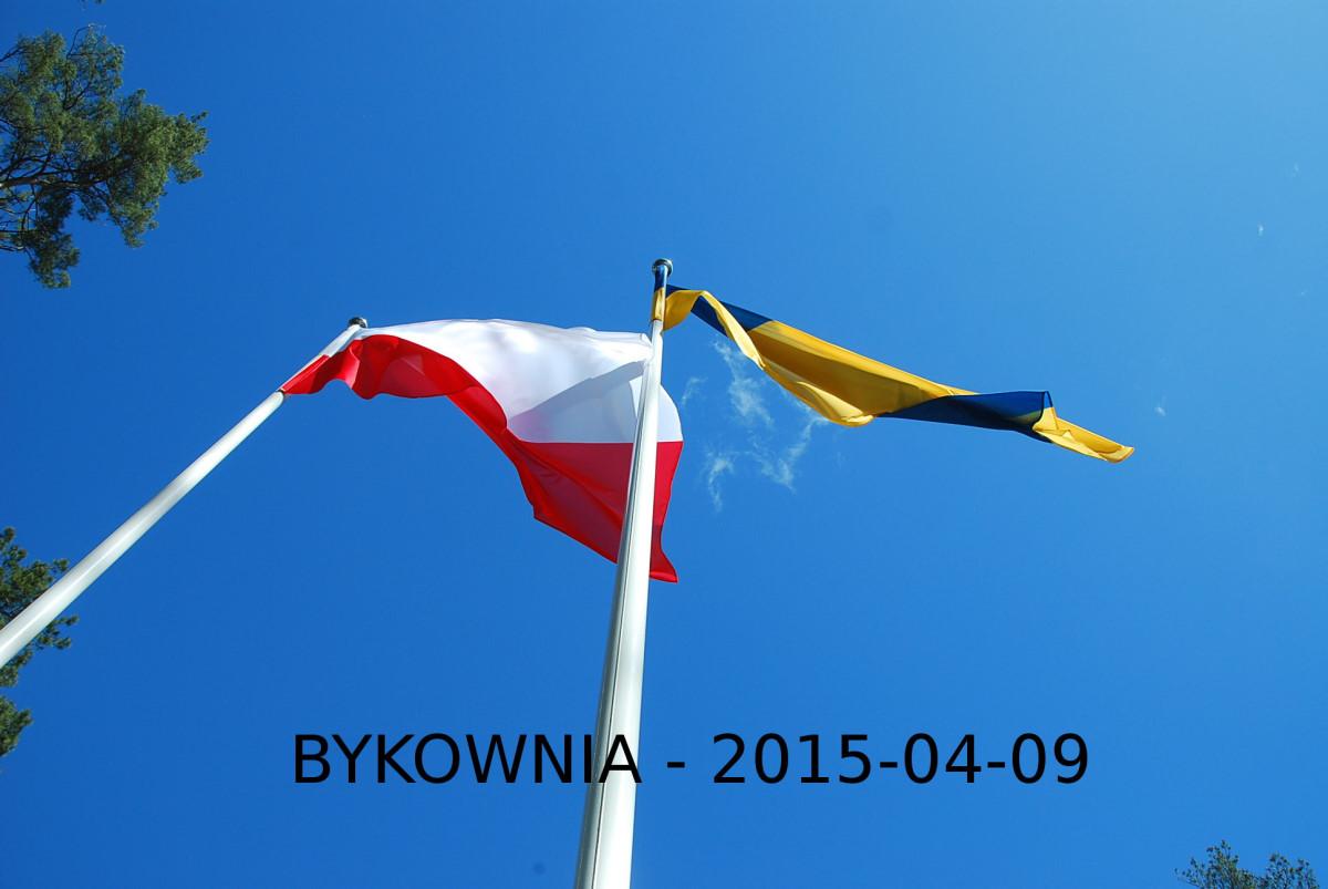 Kijów-Bykownia 2016-04-09 01 001