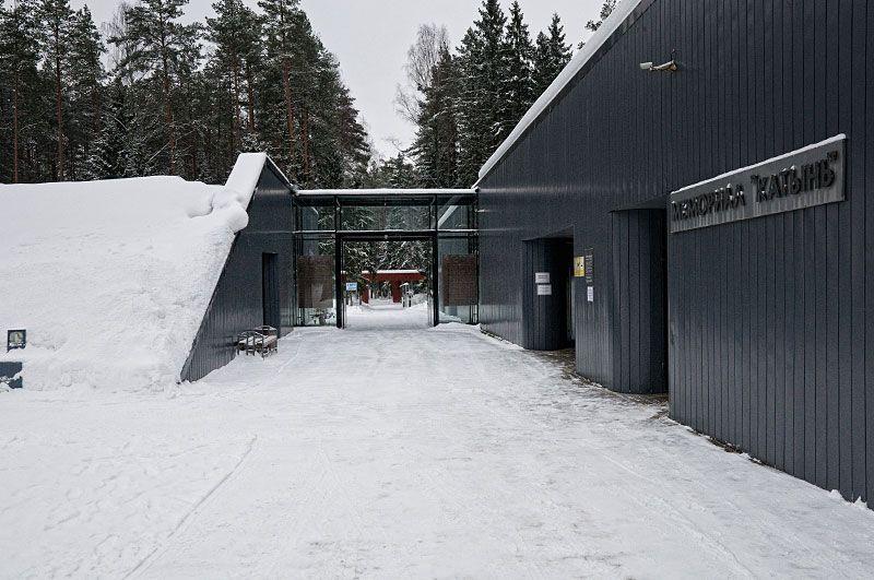 Katyń zimą